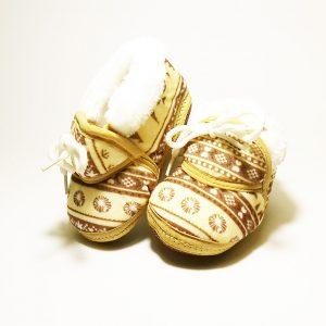 9379637822c1f Obchod - Botis.sk - Online predaj obuvi pre novorodencov a bábätká